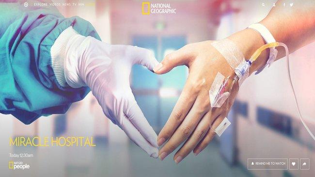 rsz_1miracle_hospital